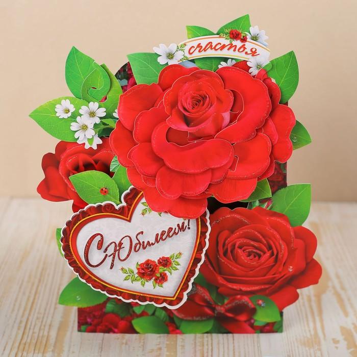 """Открытка """"С Юбилеем!"""" красные розы"""
