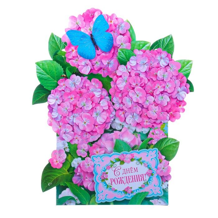 """Открытка трёхмерная """"С Днём Рождения!"""" цветы, бабочка"""