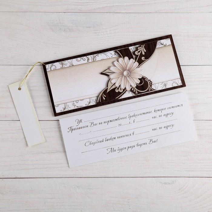 """Деревянная открытка-приглашение """"Универсальная"""" конгрев, накладной элемент, цветок"""