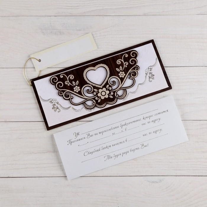 """Деревянная открытка-приглашение """"Универсальная"""" конгрев, накладной элемент, сердечко"""