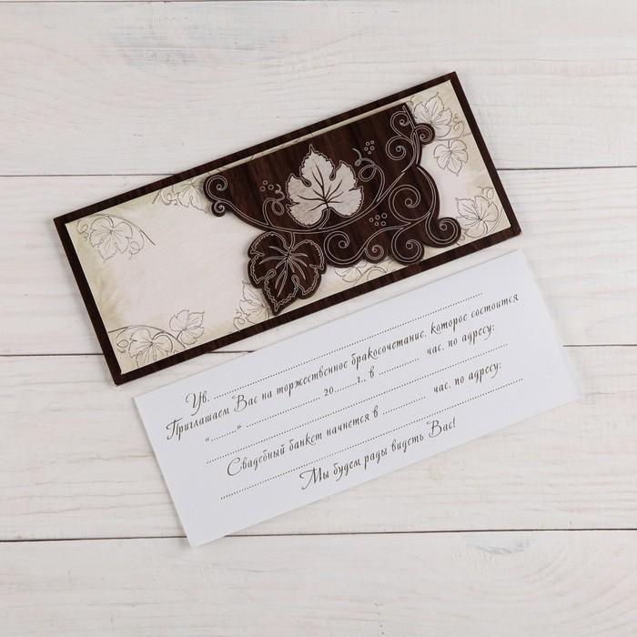 """Деревянная открытка-приглашение """"Универсальная"""" конгрев, накладной элемент, листы"""