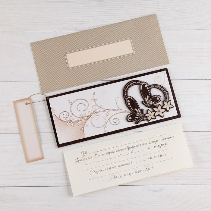 """Деревянная открытка-приглашение """"Универсальная"""" конгрев, накладной элемент, бабочки"""