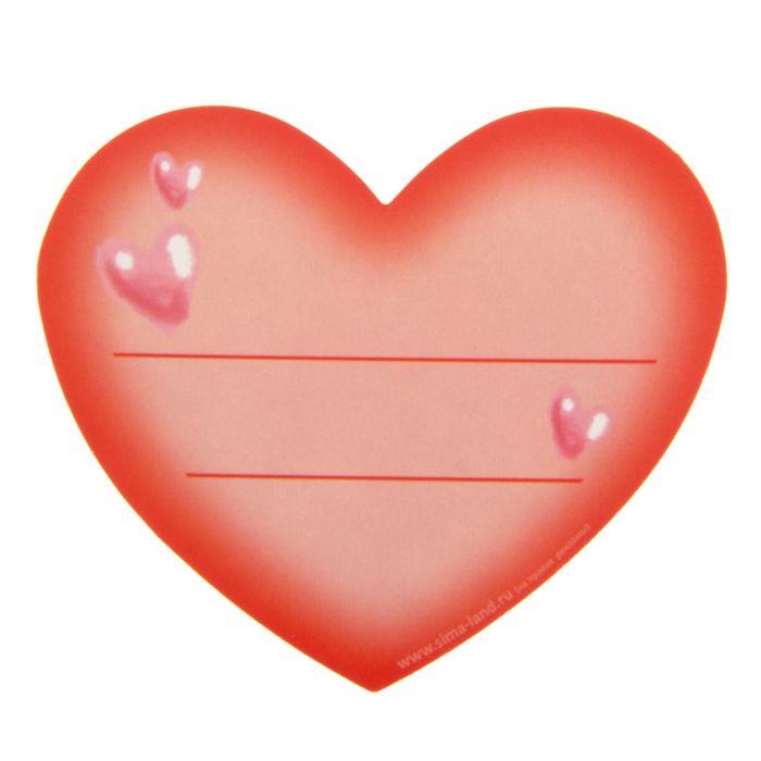 Открытка‒валентинка «Ты чудо», 7 × 6 см