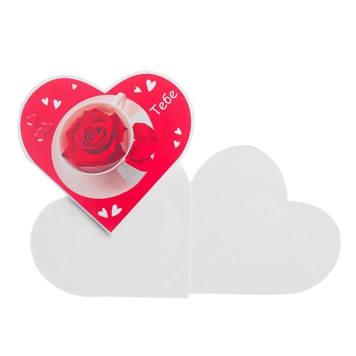 "Открытка-валентинка ""Тебе…"" роза в чашке"
