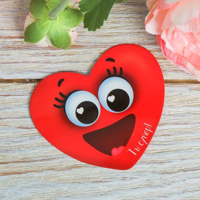 Валентинка‒наклейка объёмная «Ты супер», 7 × 6 см