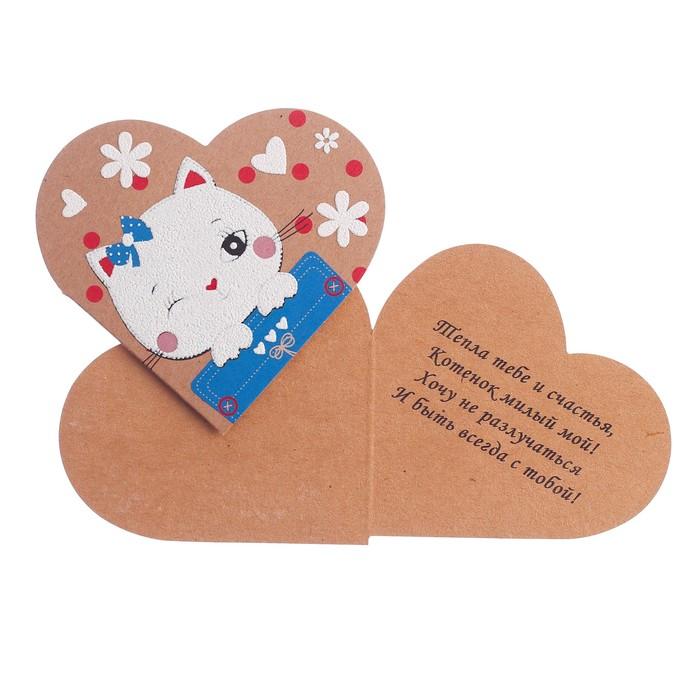 "Открытка-валентинка ""Кошечка с голубой сумочкой"" глиттер, пластизоль"