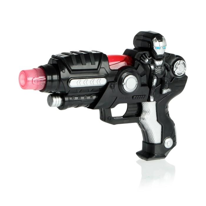 Пистолет «Космический», цвета МИКС