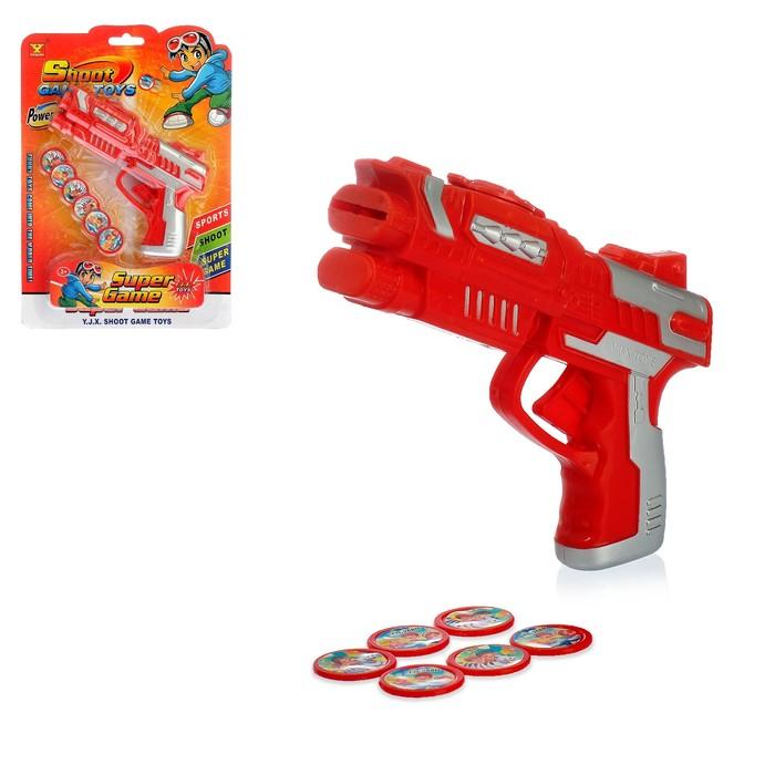 Пистолет «Дискер», стреляет дисками