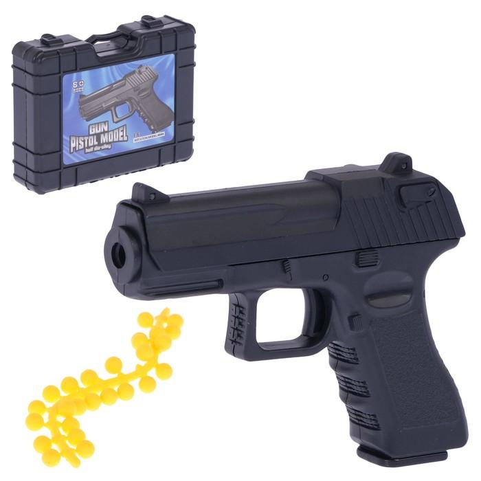 Пистолет пневматический «Смит», стреляет силиконовыми пулями, в кейсе