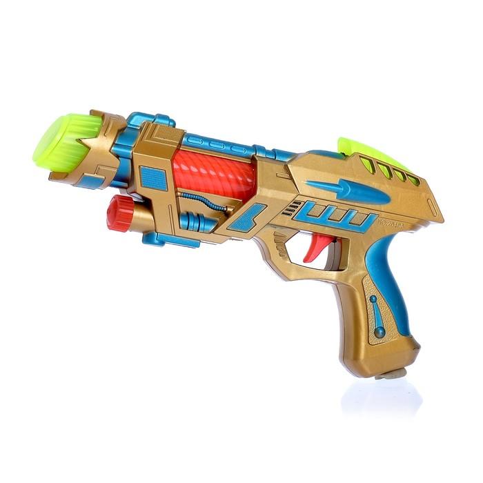 Пистолет «Космобластер», световые и звуковые эффекты, работает от батареек, цвета МИКС