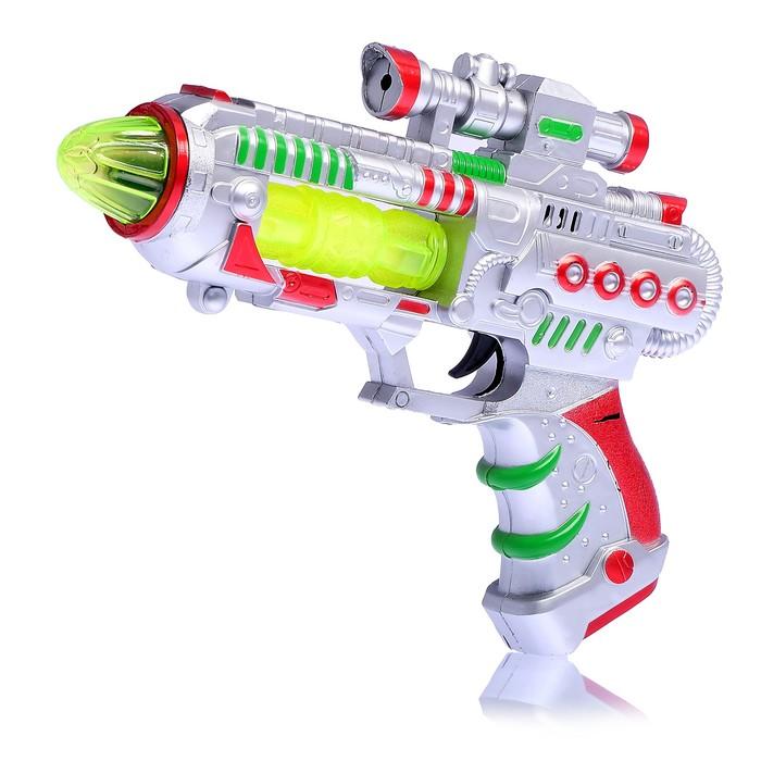 'Пистолет