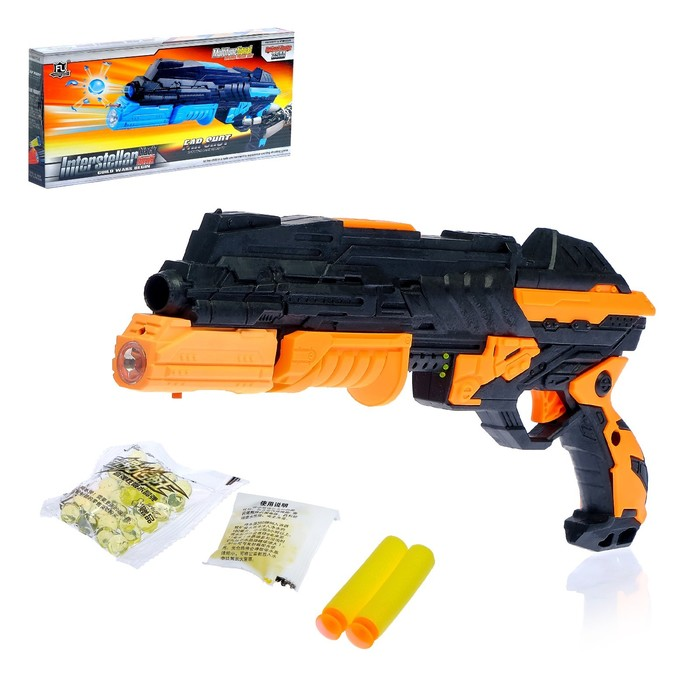 Ружье «Черный ястреб», с фонариком, лазерным прицелом, работает от батареек