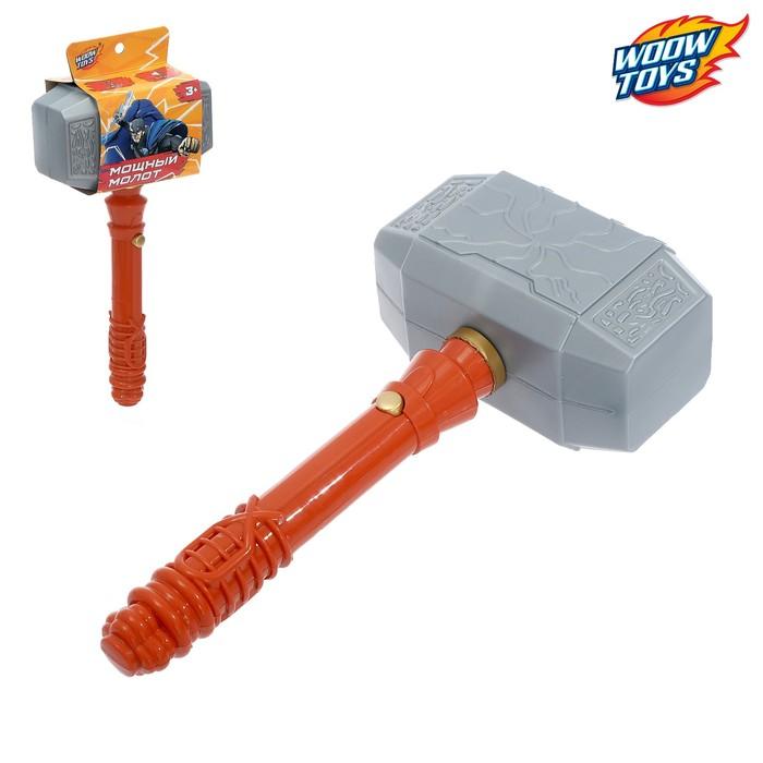 Оружие супергероя «Мощный молот», световые, звуковые эффекты