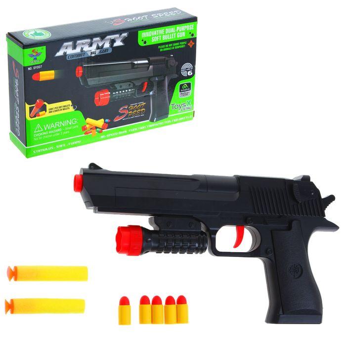 Пистолет «Крутой стрелок», стреляет мягкими пулями