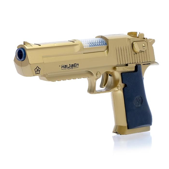 Пистолет «Дымный выстрел», эффект дыма, световые и звуковые эффекты, работает от батареек