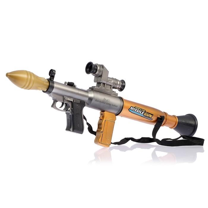 Гранатомет «Базука», стреляет ракетой, световые и звуковые эффекты