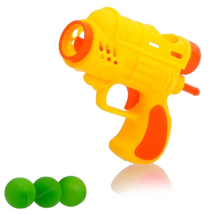 Пистолет «Бластер», стреляет шариками, цвета МИКС