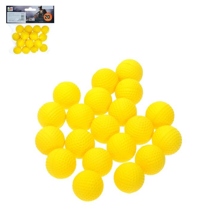 Набор мягких шариков, 20 шт