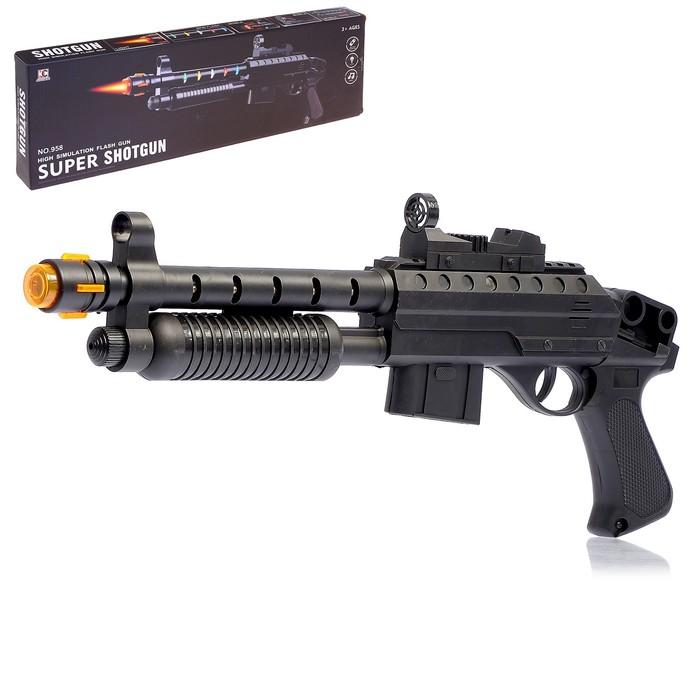 Ружье «Дробовик», световые и звуковые эффекты, работает от батареек