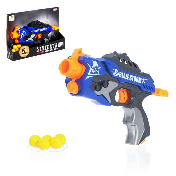 Бластер «Фенрир», стреляет мягкими пулями