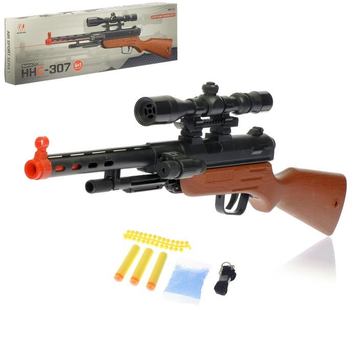 Ружьё пневматическое «Сафари» с лазером, стреляет четырьмя видами снарядов