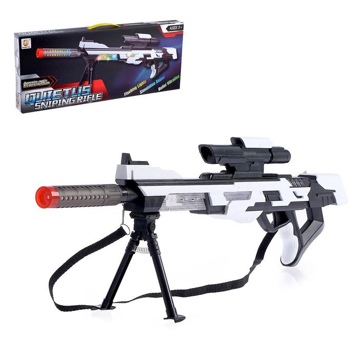 Ружьё «Штурмовик», световые и звуковые эффекты, вибрация, работает от батареек