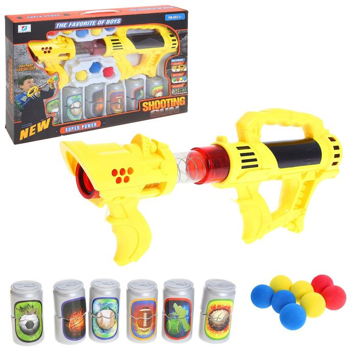 Игровой набор «Стрельба по баночкам»