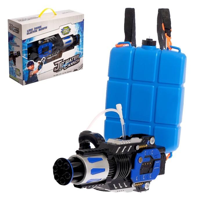 Автоматический водный пистолет «Кронос», работает от аккумулятора