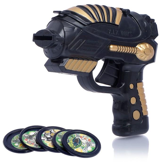 Пистолет «Стрелок», стреляет дисками, цвета МИКС