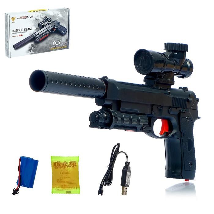 Скорострельный автоматический пистолет М92, стреляет гелевыми пулями, работает от аккумулятора
