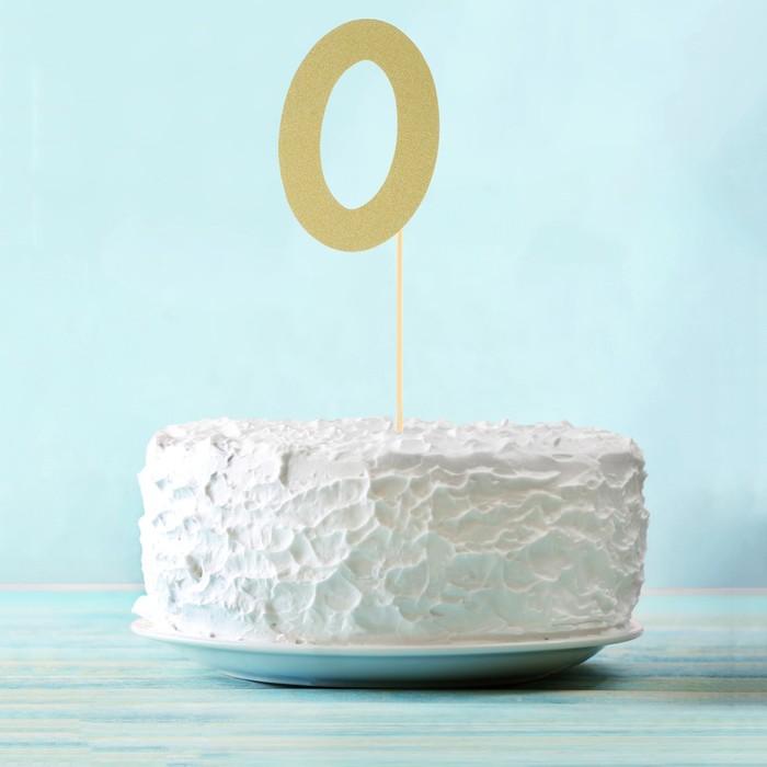 "Топпер в торт ""0"" цвет золото, набор 6 штук"