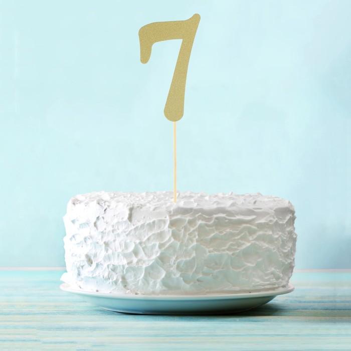 "Топпер в торт ""7"" цвет золото, набор 6 штук"