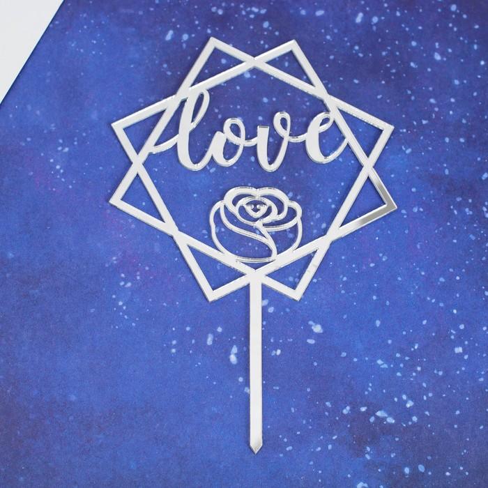Топпер Love с розой, цвет серебряный