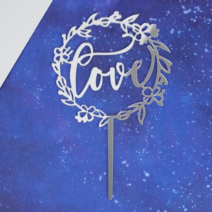 "Топпер ""Love"" венок, цвет серебро"