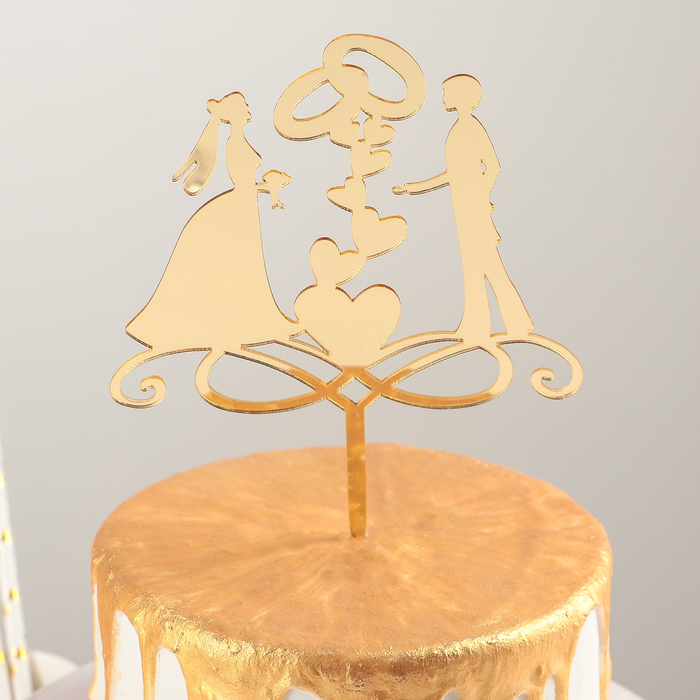 """Топпер на торт 13х18 см """"Обручальные кольца"""", цвет золото"""