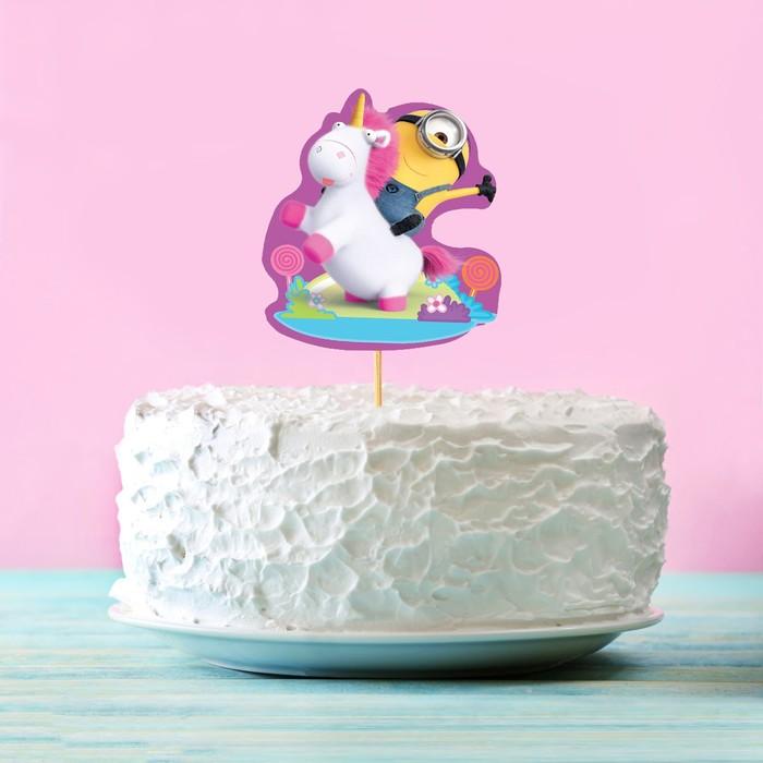 """Топпер в торт """"Мой единорог"""", Гадкий Я + наклейки"""