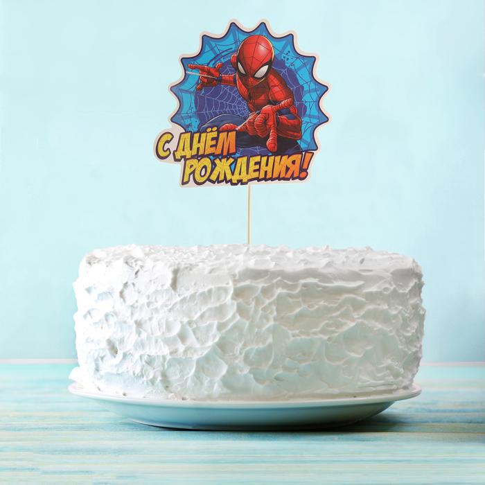 """Топпер в торт """"С Днем Рождения"""" Человек-паук"""