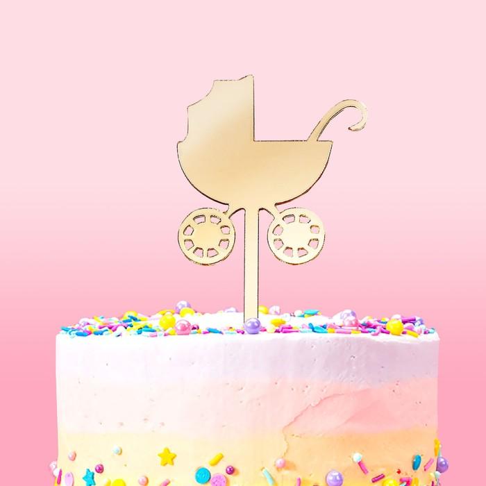 """Набор топперов на пирожное 5 шт """"Коляска"""" 13x10 см, цвет золото"""