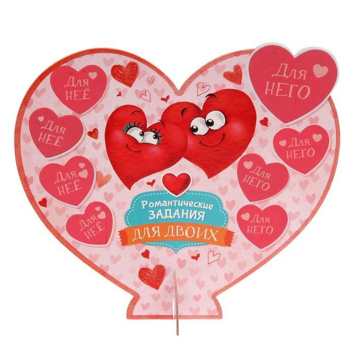 Сердце сувенирное со скретч-слоем «Романтические задания для двоих»