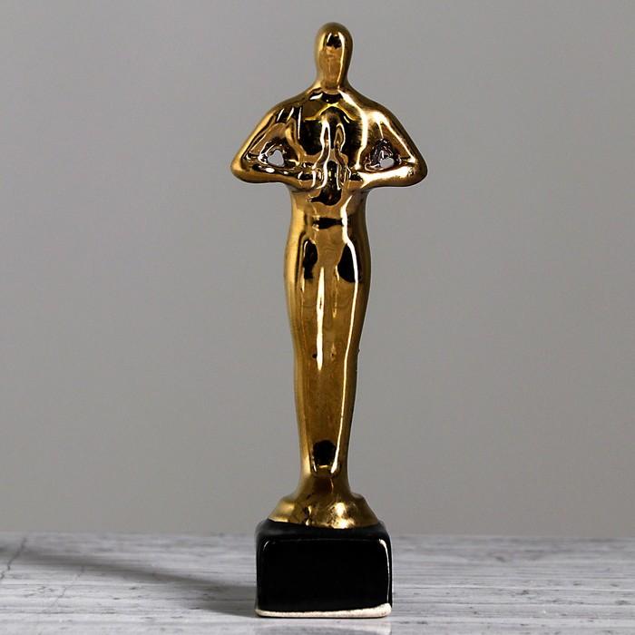 """Статуэтка """"Оскар"""" малая"""