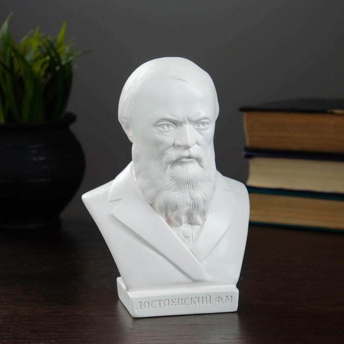 Бюст Достоевский, белый 16см