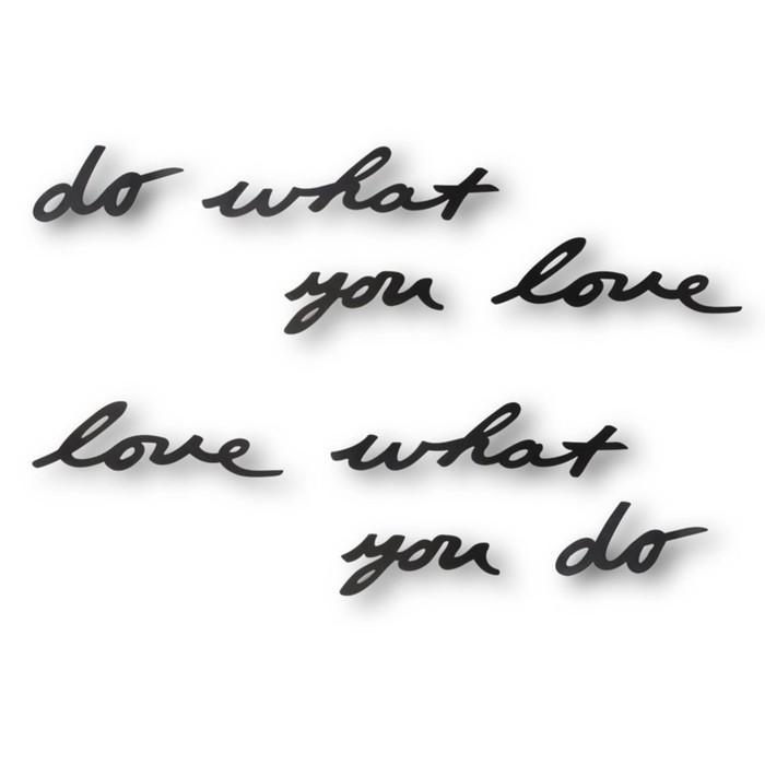 Надпись декоративная Do what you love, настенная, чёрная