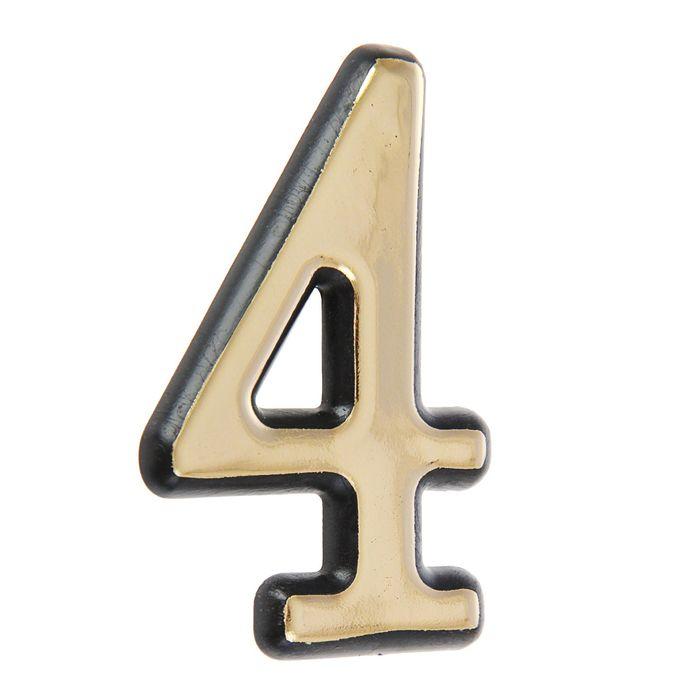 """Цифра дверная """"4"""" """"АЛЛЮР"""", большая, пластик, цвет золото"""