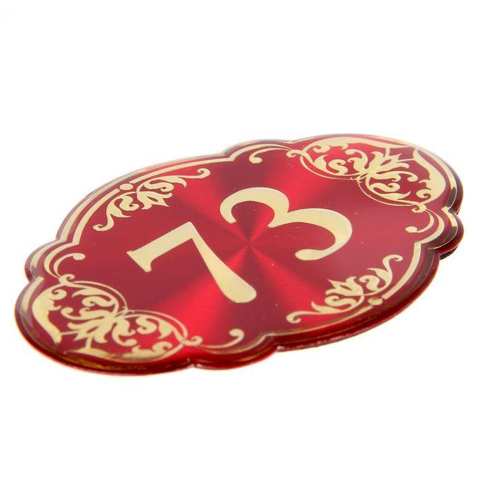 """Дверной номер """"73"""", красный фон, тиснение золотом"""