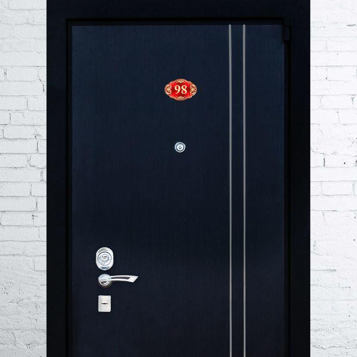 """Дверной номер """"98"""", красный фон, тиснение золотом"""