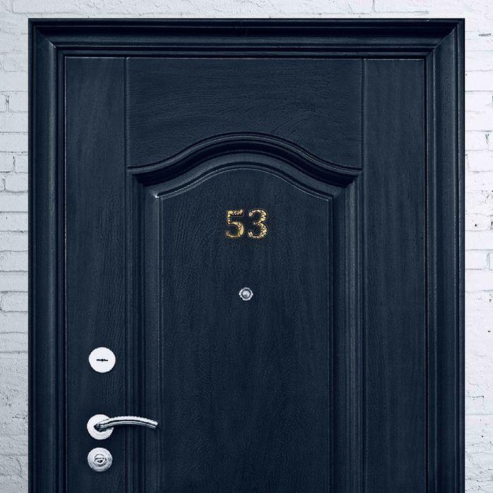 """Цифра дверная из дерева """"5"""", черное с золотом, 4*4,8 см"""