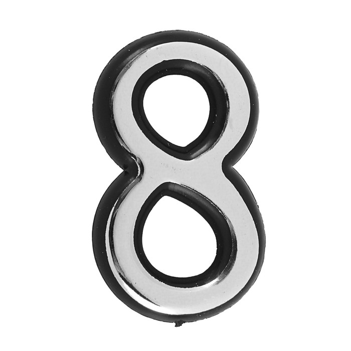 """Цифра дверная """"8"""", малая, пластик, самоклеящаяся, цвет хром"""