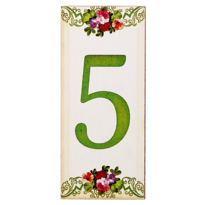 """Цифра дверная из дерева """"5"""", цветочный стиль, 3*7 см"""