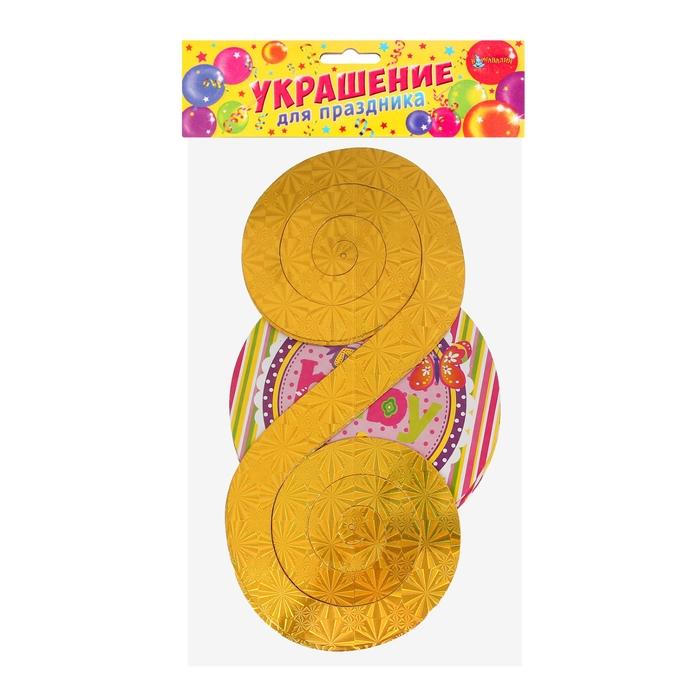 """Спираль серпантин """"Детский праздник"""" для девочки (набор 4 шт)"""