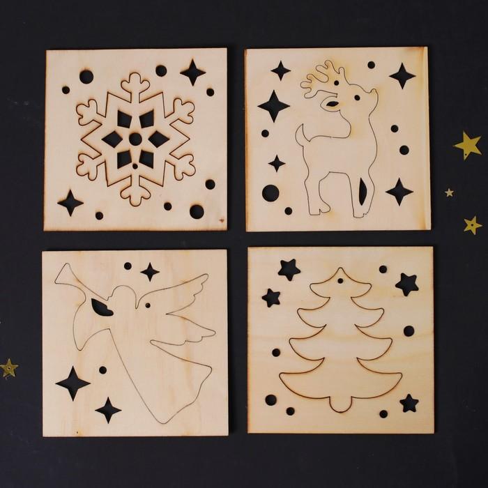 Трафареты «Новогоднее настроение», набор 4 шт.